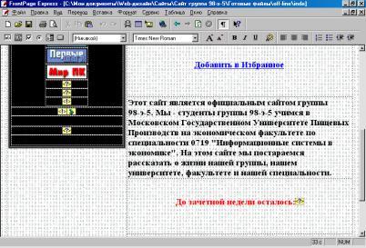 html вставка адресов: